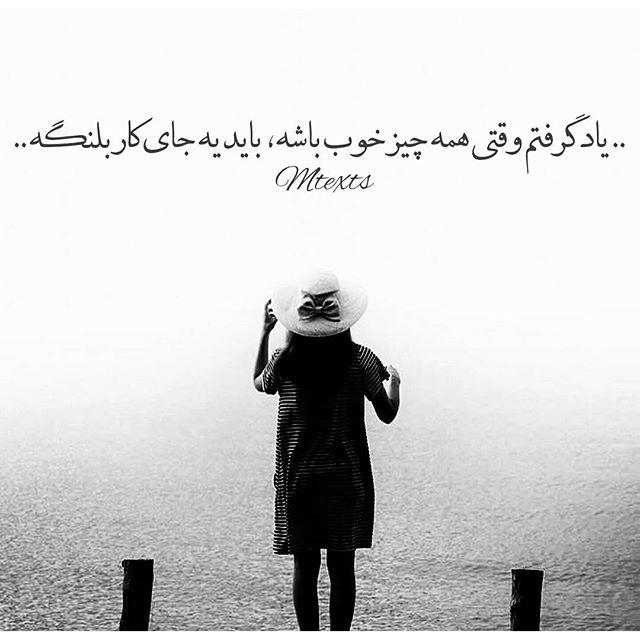عکس تنهایی و غم, عکس نوشته تنهایی جدید